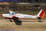 Chofu Spotter Ariaさんが、真壁滑空場で撮影した日本個人所有 SF-25C Falkeの航空フォト(飛行機 写真・画像)