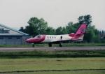 kumagorouさんが、仙台空港で撮影した産経新聞社 501 Citation I/SPの航空フォト(写真)