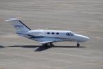 yabyanさんが、名古屋飛行場で撮影したエスケープラント 510 Citation Mustangの航空フォト(飛行機 写真・画像)