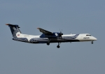 じーく。さんが、成田国際空港で撮影したオーロラ DHC-8-402Q Dash 8の航空フォト(飛行機 写真・画像)
