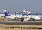 じーく。さんが、成田国際空港で撮影した香港エクスプレス A320-232の航空フォト(写真)