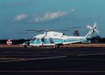 kumagorouさんが、仙台空港で撮影した海上保安庁 S-76Cの航空フォト(飛行機 写真・画像)