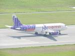 おっつんさんが、新石垣空港で撮影した香港エクスプレス A320-232の航空フォト(飛行機 写真・画像)