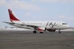 北の熊さんが、新千歳空港で撮影したエバー航空 A319-115CJの航空フォト(写真)