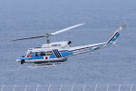 yabyanさんが、中部国際空港で撮影した海上保安庁 212の航空フォト(写真)