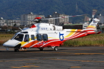 へりさんが、八尾空港で撮影した鳥取県消防防災航空隊 AW139の航空フォト(写真)