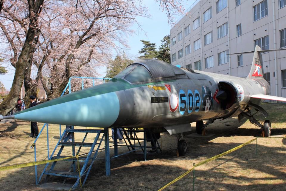 YASKYさんの航空自衛隊 Mitsubishi F-104 (76-8704) 航空フォト
