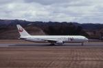 kumagorouさんが、福島空港で撮影した日本航空 767-346の航空フォト(飛行機 写真・画像)