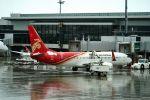 うめやしきさんが、成田国際空港で撮影した深圳航空 737-86Nの航空フォト(写真)