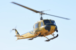 はっくさんが、東京ヘリポートで撮影したアカギヘリコプター 204B-2(FujiBell)の航空フォト(写真)