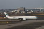 職業旅人さんが、羽田空港で撮影したキャセイパシフィック航空 777-367/ERの航空フォト(写真)