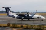 Kuuさんが、鹿児島空港で撮影したオーロラ DHC-8-315Q Dash 8の航空フォト(飛行機 写真・画像)