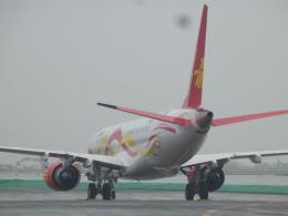 TUILANYAKSUさんが、羽田空港で撮影したGXエアラインズ ERJ-190-100 LR (ERJ-190LR)の航空フォト(飛行機 写真・画像)