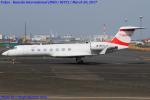 Chofu Spotter Ariaさんが、羽田空港で撮影した汉能控股集团有限公司 - Hanergy Holding Group G-V-SP Gulfstream G550の航空フォト(写真)