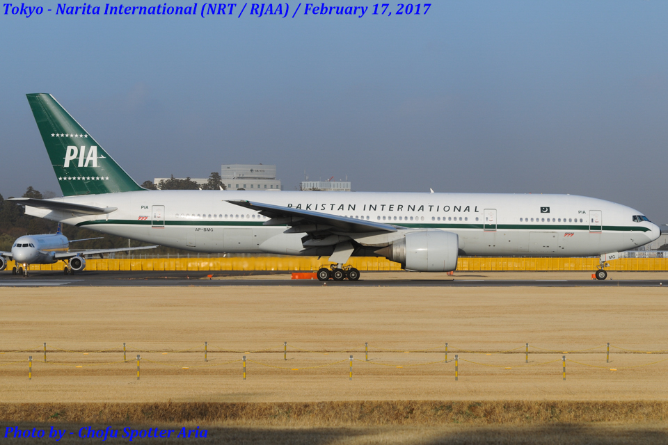 Chofu Spotter Ariaさんのパキスタン国際航空 Boeing 777-200 (AP-BMG) 航空フォト