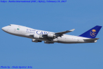 Chofu Spotter Ariaさんが、成田国際空港で撮影したACTエアラインズ 747-428F/ER/SCDの航空フォト(写真)