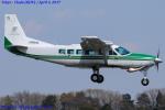 Chofu Spotter Ariaさんが、調布飛行場で撮影した共立航空撮影 208A Caravan 675の航空フォト(飛行機 写真・画像)