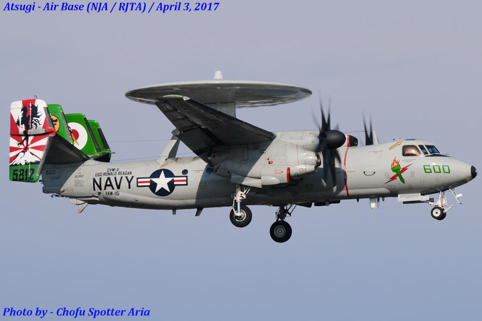 Chofu Spotter Ariaさんのアメリカ海軍 Grumman E-2 Hawkeye (165812) 航空フォト