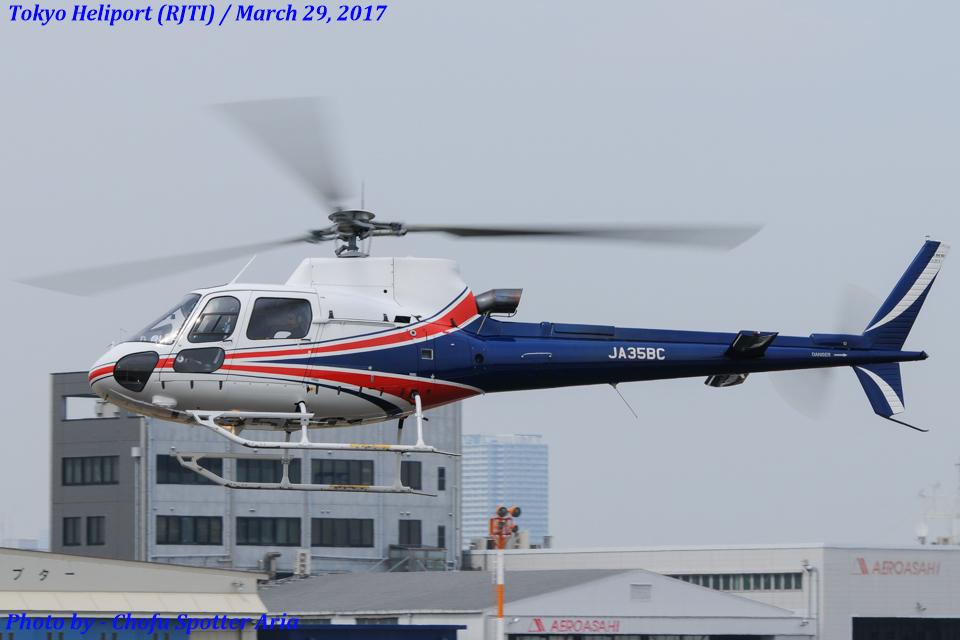 Chofu Spotter Ariaさんのノエビア Eurocopter AS350 Ecureuil/AStar (JA35BC) 航空フォト