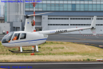 Chofu Spotter Ariaさんが、東京ヘリポートで撮影した日本個人所有 R44 Ravenの航空フォト(写真)