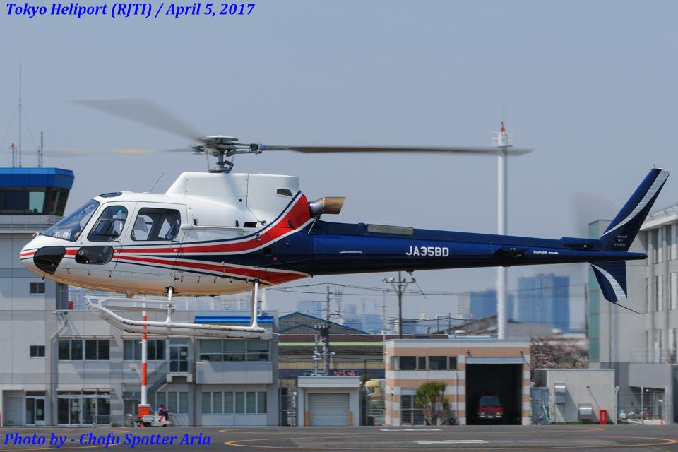 Chofu Spotter Ariaさんのノエビア Eurocopter AS350 Ecureuil/AStar (JA35BD) 航空フォト