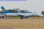Chofu Spotter Ariaさんが、成田国際空港で撮影したウズベキスタン航空 757-23Pの航空フォト(写真)