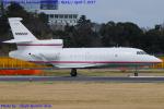 Chofu Spotter Ariaさんが、成田国際空港で撮影したウェルズ・ファーゴ・バンク・ノースウェスト Falcon 900EXの航空フォト(写真)