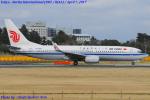 Chofu Spotter Ariaさんが、成田国際空港で撮影した中国国際航空 737-89Lの航空フォト(飛行機 写真・画像)