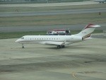 commet7575さんが、福岡空港で撮影したイーグルエクスプレス・エア BD-700-1A10 Global Expressの航空フォト(写真)