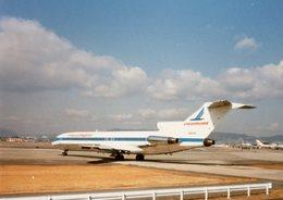 ITMで撮影されたピードモント・エアラインズ - Piedmont Airlines [US/PDT]の航空機写真