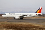 北の熊さんが、新千歳空港で撮影したフィリピン航空 A320-214の航空フォト(写真)