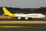 あしゅーさんが、成田国際空港で撮影したエアー・ホンコン 747-444(BCF)の航空フォト(飛行機 写真・画像)