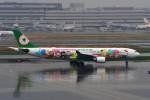 T.Sazenさんが、羽田空港で撮影したエバー航空 A330-302Xの航空フォト(飛行機 写真・画像)