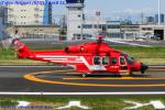 Chofu Spotter Ariaさんが、東京ヘリポートで撮影した東京消防庁航空隊 AW139の航空フォト(飛行機 写真・画像)