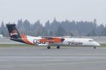 Scotchさんが、シアトル タコマ国際空港で撮影したホライゾン航空 DHC-8-402Q Dash 8の航空フォト(飛行機 写真・画像)