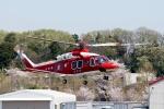 あきらっすさんが、調布飛行場で撮影した山形県消防防災航空隊 AW139の航空フォト(写真)