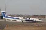 とらとらさんが、新千歳空港で撮影したANAウイングス DHC-8-402Q Dash 8の航空フォト(飛行機 写真・画像)