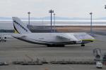 yabyanさんが、中部国際空港で撮影したアントノフ・エアラインズ An-124 Ruslanの航空フォト(写真)