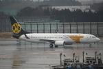 セブンさんが、成田国際空港で撮影したMIATモンゴル航空 737-8SHの航空フォト(飛行機 写真・画像)