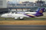 セブンさんが、羽田空港で撮影したタイ国際航空 747-4D7の航空フォト(飛行機 写真・画像)