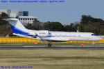 Chofu Spotter Ariaさんが、成田国際空港で撮影したウィルミントン・トラスト・カンパニー G-IV-X Gulfstream G450の航空フォト(写真)