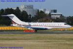 Chofu Spotter Ariaさんが、成田国際空港で撮影したネットジェッツ・エイビエーション BD-700-1A10 Global 6000の航空フォト(飛行機 写真・画像)