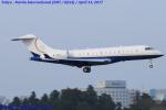 Chofu Spotter Ariaさんが、成田国際空港で撮影したTAG エイビエーション・アジア BD-700-1A11 Global 5000の航空フォト(飛行機 写真・画像)