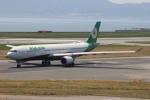 uhfxさんが、関西国際空港で撮影したエバー航空 A330-302の航空フォト(飛行機 写真・画像)