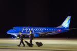 高知空港 - Kochi Airport [KCZ/RJOK]で撮影されたフジドリームエアラインズ - Fuji Dream Airlines [JH/FDA]の航空機写真
