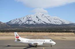 プルシアンブルーさんが、利尻空港で撮影した北海道エアシステム 340B/Plusの航空フォト(飛行機 写真・画像)