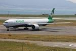 uhfxさんが、関西国際空港で撮影したエバー航空 777-36N/ERの航空フォト(飛行機 写真・画像)