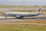 uhfxさんが、関西国際空港で撮影した中国国際航空 737-89Lの航空フォト(飛行機 写真・画像)