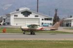 松本空港 - Matsumoto Airport [MMJ/RJAF]で撮影された新中央航空 - New Central Air Service [CUK]の航空機写真
