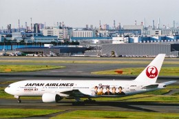 菊池 正人さんが、羽田空港で撮影した日本航空 777-289の航空フォト(飛行機 写真・画像)